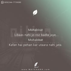 First Love Quotes, Love Quotes Poetry, Secret Love Quotes, True Love Quotes, Romantic Love Quotes, Love Quotes For Him, Shyari Quotes, Sufi Quotes, Words Quotes