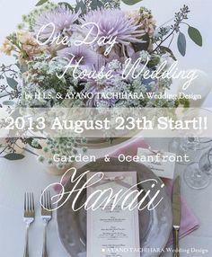 HIS × AYANO  TACHIHARA Wedding Design