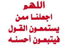 صلاة الفجر Arabic Calligraphy