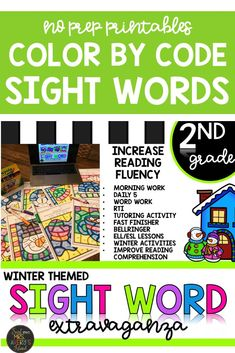 These winter themed second grade color by code activity sheets are perfect for increasing reading fluency.  You will LOVE these no prep sight word printables, and your students will be begging you for more!  These worksheets are perfect for your winter literacy centers, January morning work, inside recess activities fast finisher activities, sub tub, and so much more!  Click here to see for yourself! #sightwords #winteractivitiesforkids #literacycenters #colorbycode #secondgrade #dolch