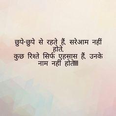 Quotes and Whatsapp Status videos in Hindi, Gujarati, Marathi Hindi Quotes Images, Shyari Quotes, Hindi Words, Love Quotes In Hindi, Words Quotes, Life Quotes, Shayeri Hindi, Diary Quotes, People Quotes