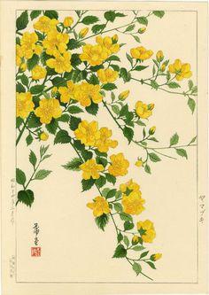K Nakajima Woodblock Prints Japanese Woodblock Prints   Keika Hasegawa Japanese Woodblock Prints ...