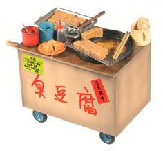 MIMO || Stinky tofu cart