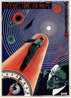 Soviet movie poster for the film 'Journey to Mars'