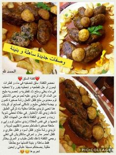 Arabic Food, Allrecipes, Food And Drink, Beef, Cooking, Ethnic Recipes, Health, Kitchen, Tv