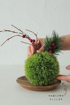 ★ダイソー100円!フェイクグリーンで苔玉風お正月飾りの画像 | インテリアと暮らしのヒント