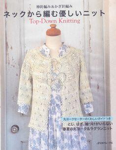 Журнал:«let`s knit series 70185». Обсуждение на LiveInternet - Российский Сервис Онлайн-Дневников