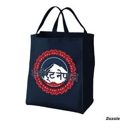 Support Nepal Tote Bag