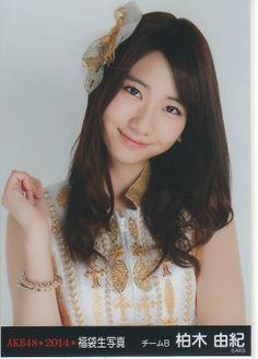 Yuki Kashiwagi #AKB48