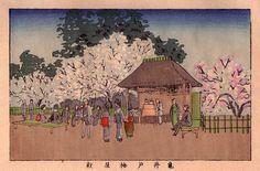 Inoue Yasuji (1864-1889). Cherry Blossom Pavillion at Kameido. Early showa era impression. Image size 155 mm x 98 mm.