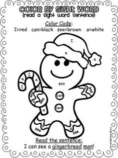 FREE Color by Sight Word Gingerbread !
