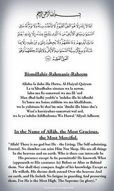 Ayat Al-Kursi! Memorize it!