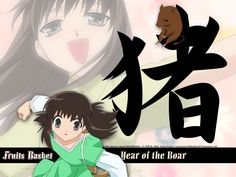 Kagura Sohma, Year of Boar.  My Zodiac!!  But I've decided I will not be a boar anymore I'll be a cat too!