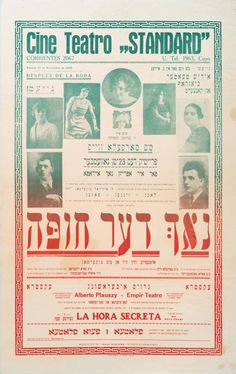 Yiddish Posters in Virtual Stacks by Steven Heller