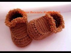 Детские тапочки ботиночки крючком с двойной подошвой 2 часть. - YouTube