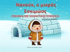 Baby Play, Learning Activities, Family Guy, School, Google, Blog, Fictional Characters, Winter, Winter Time