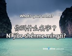 你叫什么名字?(Nǐ jiào shénme míngzì?) is What's your name? in Chinese. Click here to get FREE audio by a native speaker: http://www.chineseclass101.com/chinese-vocabulary-lists/top-15-questions-you-should-know-for-conversations #Chinese #learnChinese #ChineseClass101 #China