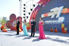 The coming of age ceremony at the 2nd Shanxi Radio and TV Carnival.