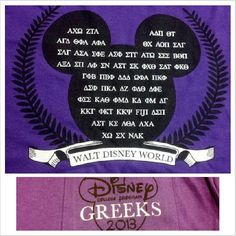Check this out! I know a few TriSigma's at Disney!