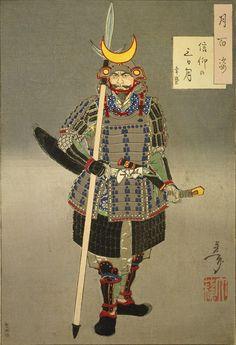 Yamanaka Shikanosuke: Amako family's most loyal and faithful vassal during the Sengoku-jidai period. Woodcuts Prints, Japanese, Poster Prints, Woodblocks, Japanese Prints, Samurai Art, Japanese Woodblock Printing, Art, Prints