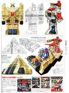 Super Sentai Art Collection These are my newer scans of the book and not the Thai-Toku scans. Power Rangers Zeo, Power Rangers Megazord, Power Rangers In Space, Go Go Power Rangers, Mighty Morphin Power Rangers, Kamen Rider, Gi Joe, Zoids, Japanese Robot
