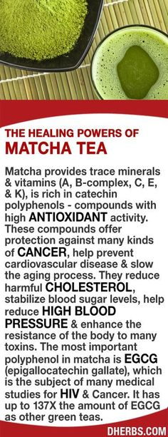 Matcha provides trace minerals & vitamins (A, B-complex, C, E, & K), is rich in catechin polyphenols - compounds with high antioxidant activity that offer protection against many kinds of cancer, cardiovascular disease & slow the aging process. Helps reduce harmful cholesterol, stabilize blood sugar, reduce blood pressure & enhance the resistance of the body to many toxins. The most important polyphenol in matcha is EGCG which is 137X the amount as other green teas. #vitaminB #followback…