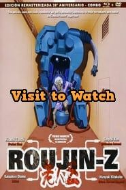 Hd Roujin Z 1994 Pelicula Completa En Espanol Latino Movie Rental Good Movies Top Movies
