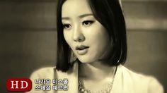 나가요 미스콜 (Miss Call, 2014) 스페셜 예고편 (Special Trailer)