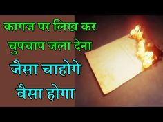 Marriage Astrology, Hindu Quotes, Success Mantra, Living Room Entertainment Center, Vastu Shastra, Om Sai Ram, Good Health Tips, Knowledge Quotes, Love Tips