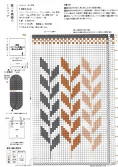 Crochet Wall Art, Tapestry Crochet Patterns, Crochet Wall Hangings, Crochet Mandala Pattern, Bead Crochet Rope, Weaving Patterns, Crochet Patterns Amigurumi, Pixel Crochet, Crochet Chart