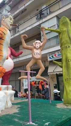 Iskece festival 2015 Four Square, Carnival, Carnavals