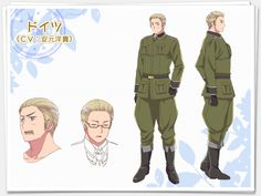 "Crunchyroll - VIDEO: ""Hetalia: The Beautiful World"" Joins FUNimation's Winter Line-Up Germany CV"