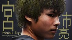 #MiaichiRiyou #Soccer#painting #宮市亮 #Illustration #似顔絵   若手サッカー選手の Miyaichi Ryo 宮市 亮 をお絵描きしました。 最近あまり活躍を聞きませんが、才能ある選手で日本代表で活躍してほしいものです。 YouTubeヨリ 宮市亮 スーパープレー&ゴール集 次世代スター https://youtu.be/4JUwW012P64 ディオンヌワーウック/哀愁の花びらたち/フルアルバム https://youtu.be/EVHh7_kmfx0 デイオンヌ・ワーウィック/ソウルフル/フルアルバム https://youtu.be/PwMEc7wXTOU Justin Timberlake - Mirrors (Live at the BRIT Awards 2013) - YouTube       https://youtu.be/IiigyVC1oss