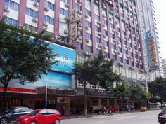Guangzhou Wings Hotel China, Asia Located in Tianhe District -Teemall / East Railway Station, Wings Hotel is a perfect starting point from which to explore Guangzhou. Both business travelers and tourists can enjoy the hotel's facilities and services. Car park, room service, business center, restaurant, laundry service are there for guest's enjoyment. Television LCD/plasma screen, internet access – wireless (complimentary), non smoking rooms, air conditioning, wake-up service c...