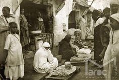 بائعات الخبز - الصويرة - المغرب