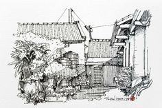 李善圖,Jan 17
