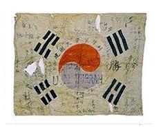blog.daum.net/...  학도병통일맹세 태극기  1950년 6월 25일 김일성 정권이 남침하므로써 한반도는 일본으로부터 해방된지...