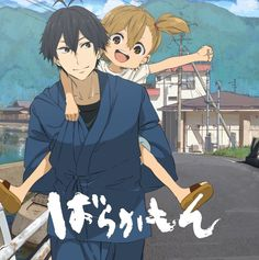 Barakamon ~~ These two are a great pair! The self-important, workaholic calligrapher and the irrepressible village scamp. They're terrific!! :: Handa and Naru