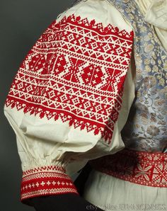 Modern Folk Embroidery Woman or Girl's Folk Costume from around Kubra/Trencin Hungarian Embroidery, Folk Embroidery, Learn Embroidery, Beginner Embroidery, Embroidery Online, Polish Embroidery, Floral Embroidery, Chain Stitch Embroidery, Embroidery Stitches