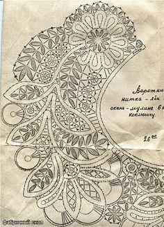 Archivo de álbumes Bobbin Lace Patterns, Crochet Doily Patterns, Crochet Motif, Embroidery Patterns, Doilies Crochet, Crochet Cape, Freeform Crochet, Russian Crochet, Irish Crochet