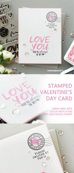 Create a simple Stamped Valentine's Day Card using Hero Arts Sealed With a Kiss and Love Notes Stamps. To learn more, visit http://www.yanasmakula.com/?p=56558