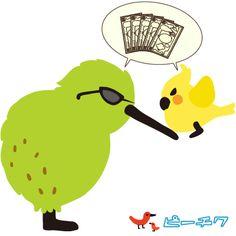 Battle for money!戦いますよ