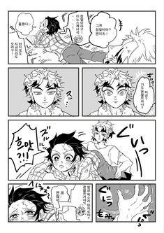 투디갤 - 렌탄 ㅂㅇ Cute Manga Girl, Cute Anime Boy, Anime Guys, Demon Slayer, Slayer Anime, Chibi, Black Butler Anime, Satsuriku No Tenshi, Macabre Art