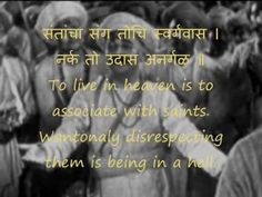 ▶ Punya parupakar - Sant Tukaram - Pt. Bhimsen Joshi - YouTube with English translation