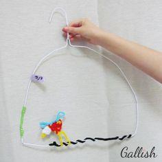 gallish לילדים