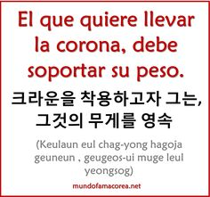Esta frase salio en LOS HEREDEROS Kim Tan dijo esta frase :-) Korean Phrases, Japanese Phrases, Korean Quotes, Korean Words, How To Speak Korean, Learn Korean, K Pop, Korean Letters, Kim Book