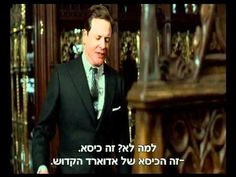 Kings Speech HD | נאום המלך
