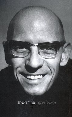 Michel Foucault was a French philosopher, historian of ideas, social theorist, philologist and literary critic. Wikipedia Born: October 15, 1926, Poitiers, France Died: June 25, 1984, Paris, France Nationality: French Education: University of Paris (1961), more Parents: Anne Malapert, Paul Foucault