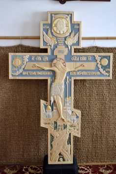 Woodcut Art, Christian Symbols, Imperial Russia, Crucifix, Crosses, Blessings, Christianity, Blessed, Objects