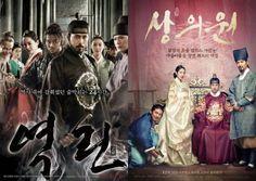 망하는 한국 영화의 여섯 가지 조건